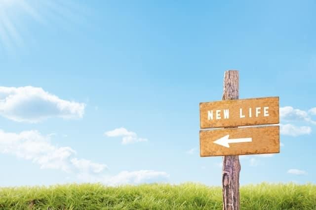新しい人生